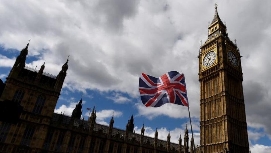 britanija - uk - Jungtine karalyste